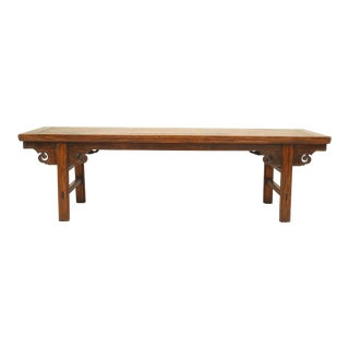 Chinese Elmwood Coffee Table For Sale