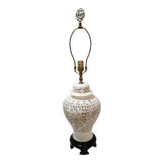 Asian Blanc De Chine White Pierced Porcelain Lamp For Sale