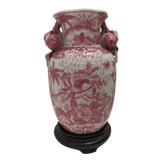 Asian Red & White Jar with Cherubs & Fruit Accents For Sale