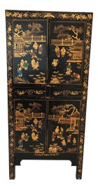 Image of Ebony Furniture
