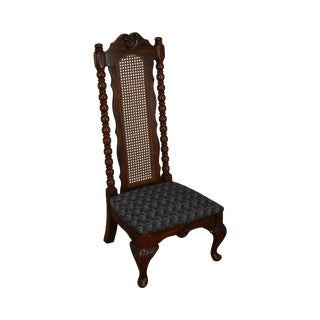 American Drew Bicentennial Edition Tree of Promise Caned Back Slipper Chair For Sale