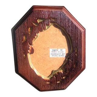 Vintage Dark Brown Picture Frame For Sale