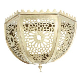 Brass Moroccan Art Wall Sconce Shade For Sale