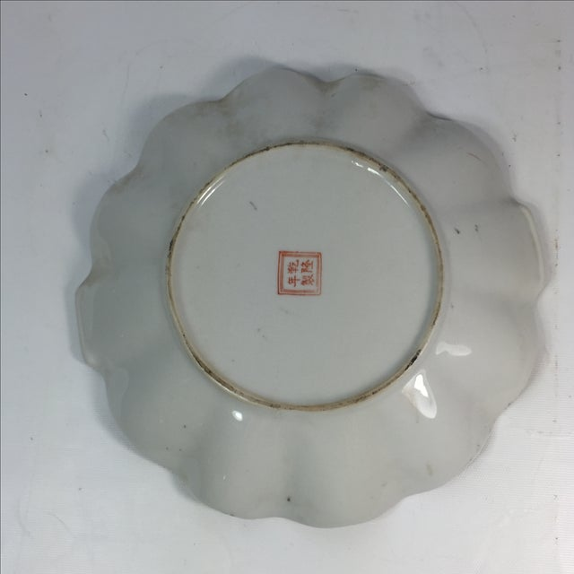 Vintage Chinese Decorative Plate - Image 3 of 5