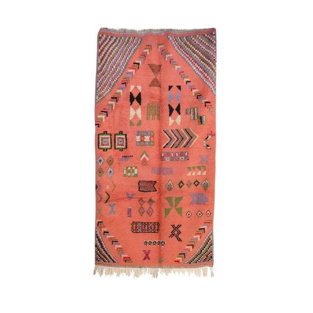 "Boujad Vintage Moroccan Rug, 3'11"" x 7'6"" feet - Image 1 of 6"
