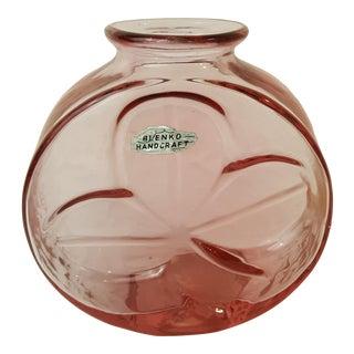 Blenko Rose Shamrock Vase