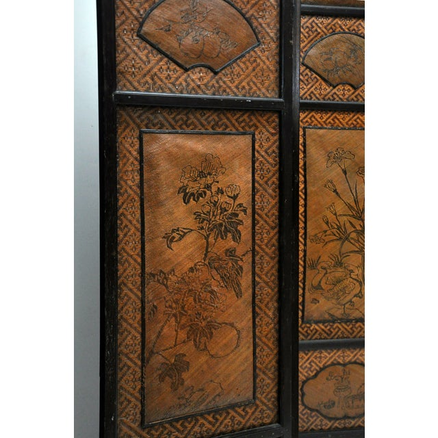 Wood Vintage Chinese Colonial 6-Fold Woven Bamboo Screen For Sale - Image 7 of 11