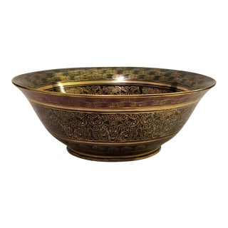 Andrea Sadek Red Green Gold and Black Bowl For Sale