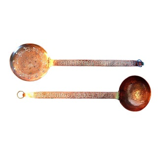 Large Embossed Copper Ladles - A Pair For Sale