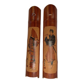 1970s Hand Carved Signed Japanese Bamboo Wall Art - Set of 2 For Sale
