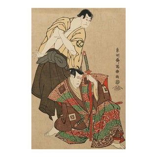 1967 Kabuki Actors N4 Print by Toshusai Sharaku