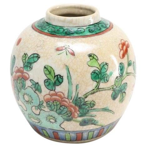 Floral Design Asian Vase - Image 1 of 6
