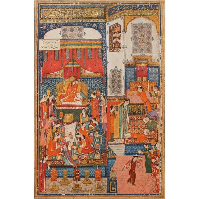 1940s Original Lithograph After Pre-1396 Persian Painting by Junayad Naqqash Sultani For Sale - Image 13 of 13