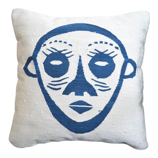 Flat Weave Silk Pillow Cover African Mask Pattern Throw Pillow - 17″ X 17″ For Sale