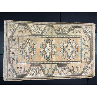 Aztec Traditional Turkish Anatolian Floor Rug - 2′7″ × 4′1″ Preview