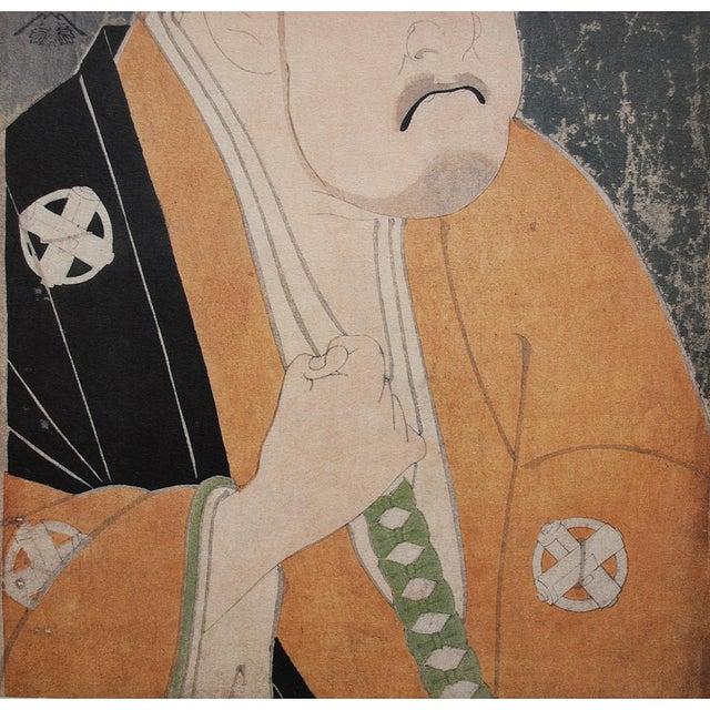 Asian 1980s Kabuki Actor N9 Print by Tōshūsai Sharaku For Sale - Image 3 of 8