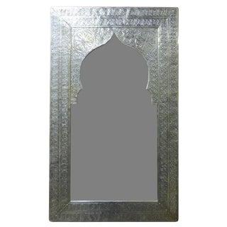 Medium Martoni Rectangle Mirror W/ Arch Inset For Sale