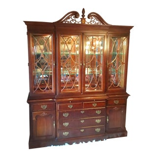 Stoneleigh Mahogany by Stanley 60th Anniversary Commemorative Collection Display Cabinet For Sale