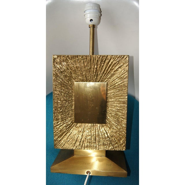 """French Vintage Maison Bagues Dore Bronze """"Sunburst"""" Table Lamp, 1970s For Sale In Miami - Image 6 of 8"""