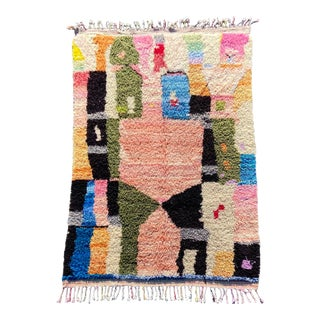 Abstract Moroccan Wool Rug For Sale