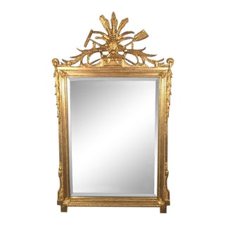 Circa 1940's Carved Gold Gilt French Style Mirror by Friedman Brothers For Sale
