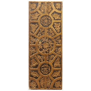18th Century Italian Gilt and Carved Wood Panel For Sale