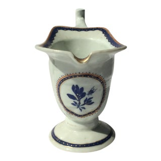 18th C Chinese Export Helmet Style Creamer For Sale