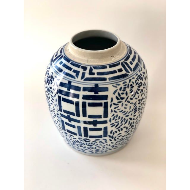 Blue Double Happiness Ginger Jar With Blue and White Design Free Shipping For Sale - Image 8 of 12