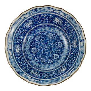 Blue & White Chinoiserie Bowl For Sale
