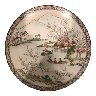 Hand-Painted Japanese Plate