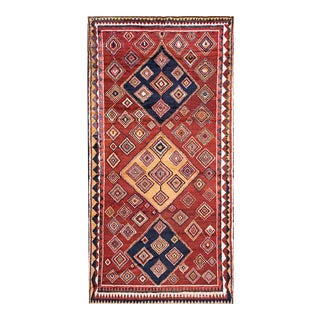 """Vintage Persian Gabbeh Rug 4'10"""" X 9'6"""" For Sale"""