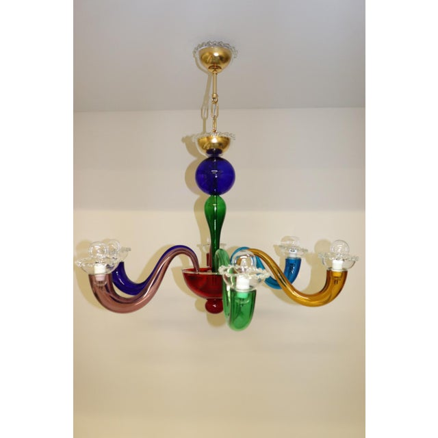Murano Chandelier Hand Blown Glass Multi-Colors Transparent Glass: manufactured by Aureliano Toso.* Mounting details in...