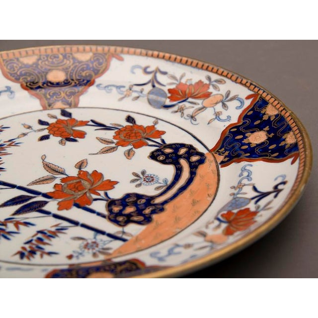 Mid 19th Century Set Four Davenport China Dinner Plates, England c. 1840 For Sale - Image 5 of 7