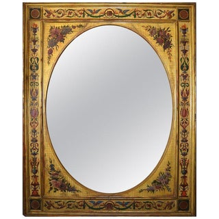 19th Century Giltwood Italian Wall Mirror For Sale