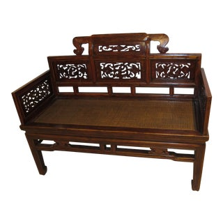 1900s Chinese Wooden Loveseat