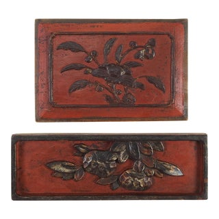 Chinese Carved Panels - S/2 For Sale