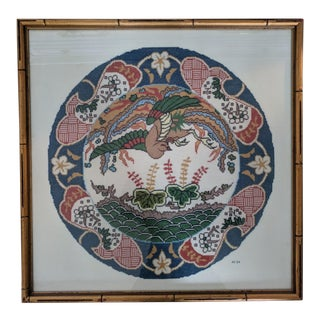 Vintage Giltwood Bamboo Imari Style Needlepoint Framed For Sale
