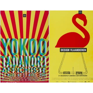 Original Montreal Design Posters - A Pair For Sale