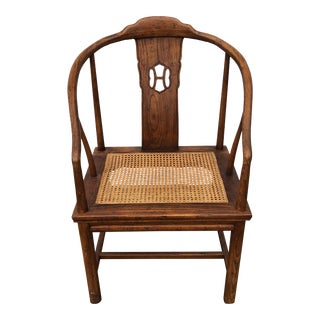 Vintage Chinoiserie Asian Inspired Henredon Arm Chair With Cane Seat For Sale
