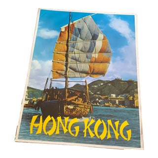 1960s Hong Kong Travel Poster For Sale