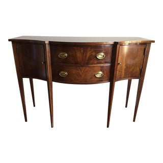 1980s Federal Bowfront Mahogany Buffet For Sale