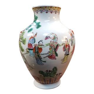 C. 1900 Chinese Famille Rose Porcelain Musician Motif Baluster Vase (Tongzhi Mark) For Sale