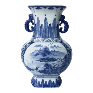 Vintage Blue and White Chinoiserie Porcelain Vase For Sale