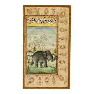 Watercolor Painting of an Indian Elephant From Early 20th Century For Sale