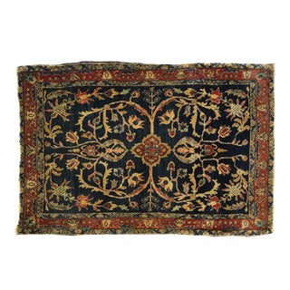 Antique Persian Kashan Accent Rug - 02'00 X 02'11 For Sale