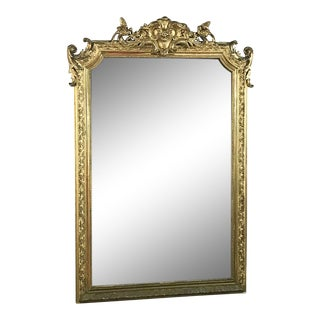 19th Century French Napoleon III Period Gilded Mirror For Sale