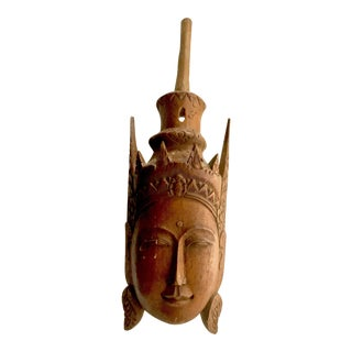 Antique Thai Balinese Carved Buddha Wall Art For Sale