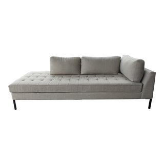 Blu Dot One Arm Chaise Lounge For Sale