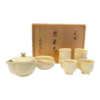 Japanese Hagi Sencha Tea Set - 8 Piece Set For Sale