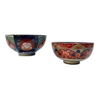 Chinese Decorative Porcelain Bowls - a Pair For Sale